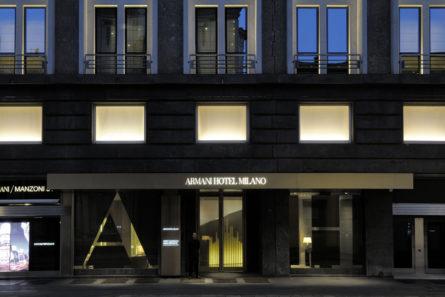 Хотел Армани